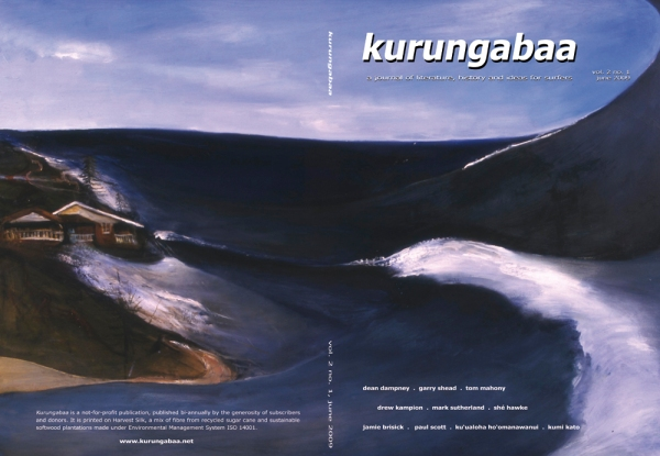 kurungabaa vol. 2 no. 1 cover(2)